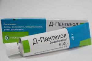 maz-d-pantenol