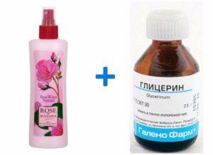 rozovaja-voda-i-glicerin-ot-treshhin-na-pjatkah