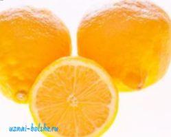 naturalnie-antibiotiki-limon
