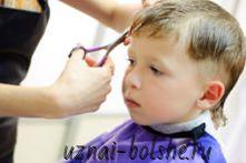 Как подстричь ребенка от 1 до 3 лет