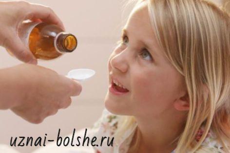 kak_davat_lekarstvo_detiam