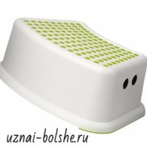 podstavka_dla_rebenka
