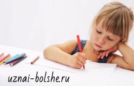 vlianie_tv_na_rebenka