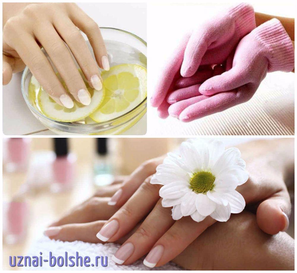 vannochki-dlja-rosta-nogtej-v-domashnih-uslovijah-s-limonom